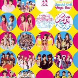 Hello! Project Special Unit Mega Best
