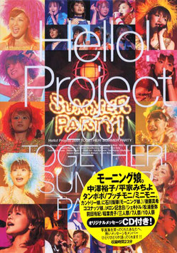 7. Hello! Project 2001 TOGETHER! Summer Party! (Photobook)