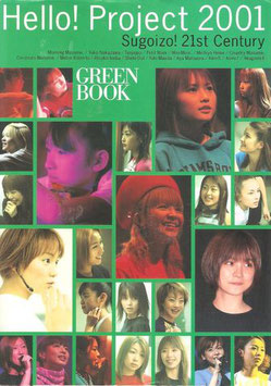 Green & Red Book