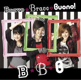 Bravo☆Bravo