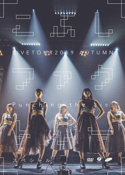 Kobushi Factory Live Tour 2019 Aki ~Punching the air! Special~