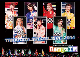 Berryz Koubou Tanabata Special Live 2014