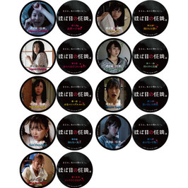 CAN BADGES
