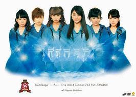 S/mileage LIVE 2014 Natsu FULL CHARGE ~715 Nippon Budokan~