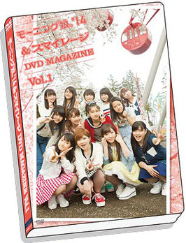 S/MILEAGE DVD MAGAZINE