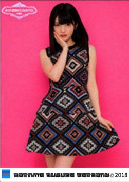 Sayumi Michishgie als Postkarte