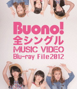 Buono! All Singles Music Video Blu-ray File2012