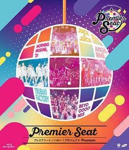 """HELLO!PROJECT PRESENTS """"PREMIER SEAT"""" HELLO!PROJECT PREMIUM"""