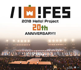 Hello! Project 20th Anniversary!! Hello! Project Hallo! Fes 2018【Hello! Project 20th Anniversary!! Premium】