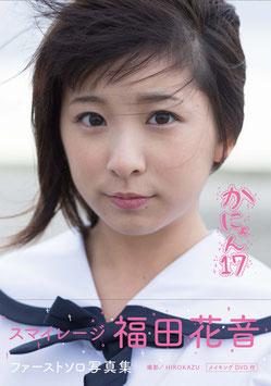Photobook von Kanon Fukuda