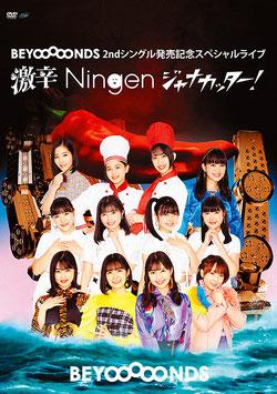BEYOOOOONDS 2.Single Release Gedenken Spezial Live Super Spicy Ningen Jana Cutter