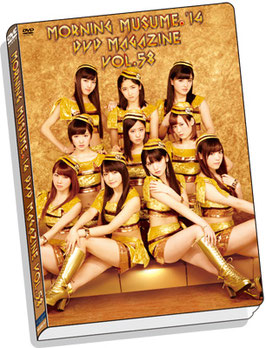 Morning Musume. DVD Magazine von 58-80