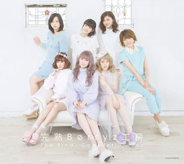 Kanjuku Berryz Koubou The Final Completion Box