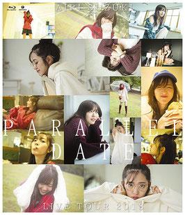 """AIRI SUZUKI LIVE TOUR 2018 """"PARALLEL DATE"""""""