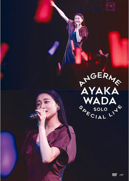 ANGERME WADA AYAKA SOLO SPECIAL LIVE
