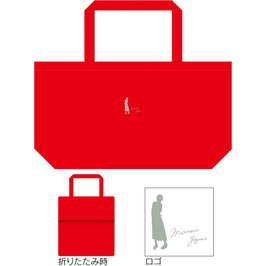 Maimi Yajima Einkaufstasche