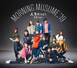 Jinsei Blues / Seishun Night
