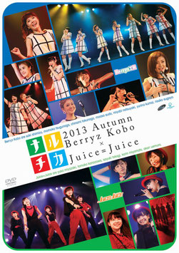DVD & BD von Juice=Juice