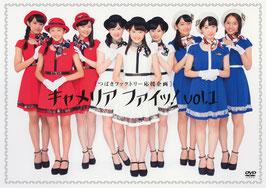 Tsubaki Factory Ouen Kikaku ~Camellia Fai! vol.1~