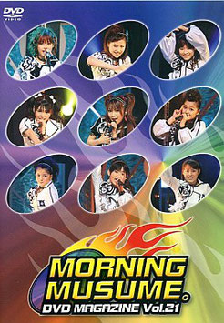 Morning Musume. DVD Magazine Vol. 21 -57