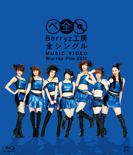 Berryz Koubou Zen Single MUSIC VIDEO Blu-ray File 2011