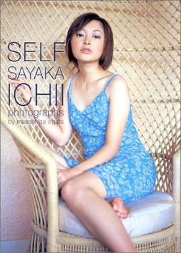 Photobook von Sayaka Ichii