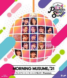 "Hallo! Projekt presents ... ""Premier Seat"" -Morning Musume. '21 Premium ~Produktname"