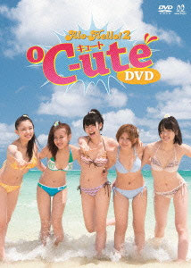 Alo-Hello! 2℃-ute DVD