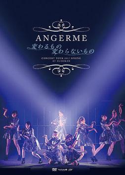 ANGERME Concert Tour 2017 Haru ~Kawaru Mono Kawaranai Mono~
