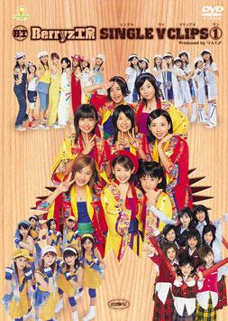 Berryz Koubou Single V Clips ①