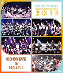 Hello!Proejct Countdown Party  ~Good Bye and Hello ~ 2019