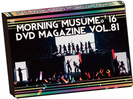Morning Musume. DVD Magazine Vol.81 -