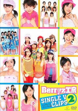 Berryz Koubou Single V Clips ②