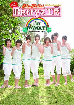"Berryz Koubou ""5th Anniversary AloHello! Berryz Koubou in HAWAII"