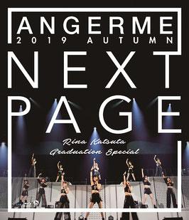 "Angerme 2019 Aki ""Next Page"" Rina Katsuta Special"