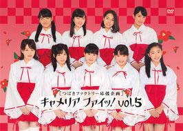 Tsubaki Factory Ouen Kikaku ~Camellia Fai! vol.5~