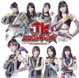 JK Ninja Girls (Sountrack)