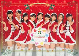 Tsubaki Factory Ouen Kikaku ~Camellia Fai! vol.4 Mini Mini☆Christmas Kai 2~