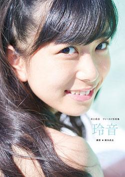 Photobook von Rei Inoue
