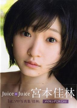 Photobooks von Karin Miyamoto
