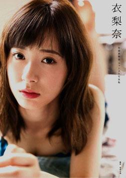 Photobook von Erina Ikuta