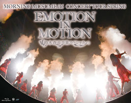 Morning Musume '16 Concert Tour Haru ~EMOTION IN MOTION~