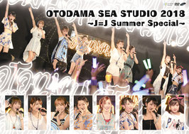 Juice=Juice Otodama Sea Studio DVD