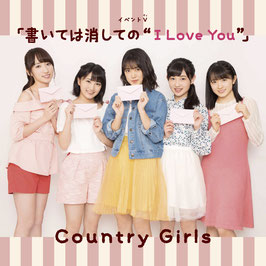 "Country Girls event V ""to erase wrote"" I Love You """""
