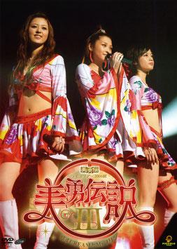v-u-den Live Tour 2006 Aki v-u-densetsu III ~Aisu Cream to My Purin~