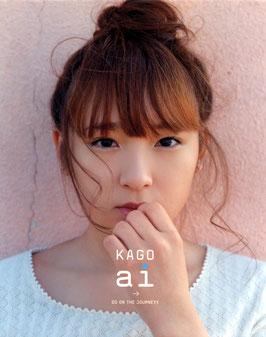Photobooks von Ai Kago
