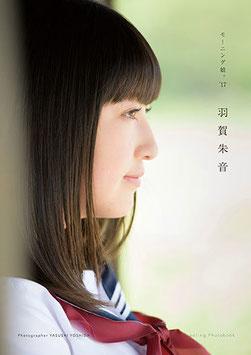 Photobooks von Akane Haga