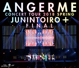 ANGERME Concert Tour 2018 Haru Juunin Toiro +