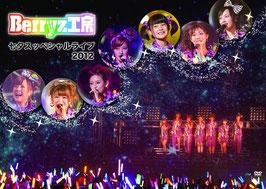 Berryz Koubou Tanabata Special Live 2012