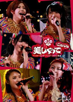 ℃-ute Concert Tour Haru Natsu 2012 ~Utsukushikutte Gomen ne~